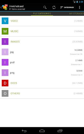 Device Storage Analyzer Pro|玩生產應用App免費|玩APPs