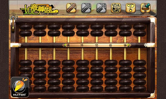 Luck Abacus - screenshot