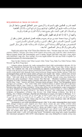 Screenshot of Hadis 40-Imam Nawawi