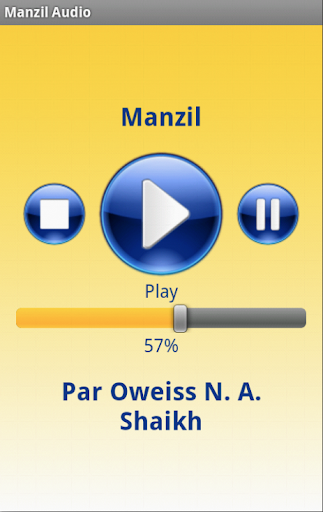 Manzil Audio