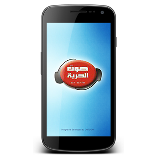 Sawt el Houria صوت الحريّة