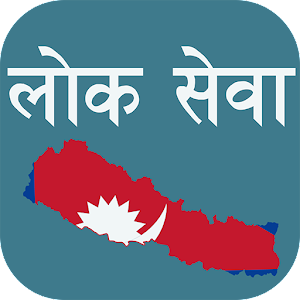 Loksewa Nepal Android Apps On Google Play