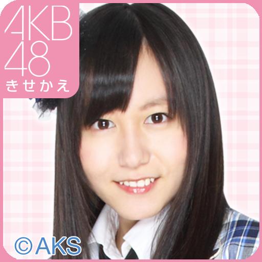 AKB48きせかえ(公式)大場美奈ライブ壁紙-PR- 個人化 App LOGO-硬是要APP