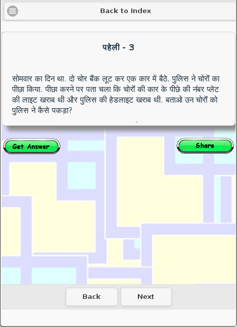 collection of paheli in hindi a clean and clear interface and hindi