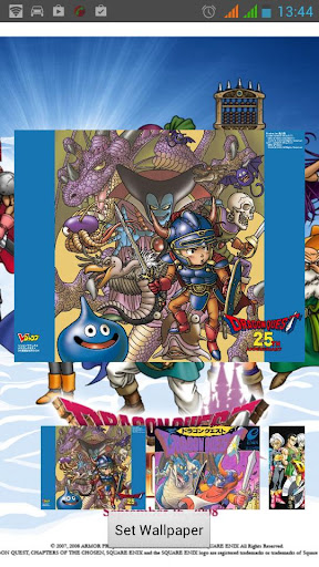Dragon Quest HD Wallpaper