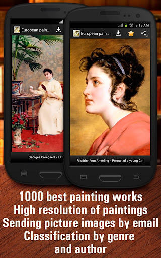 European Art HD