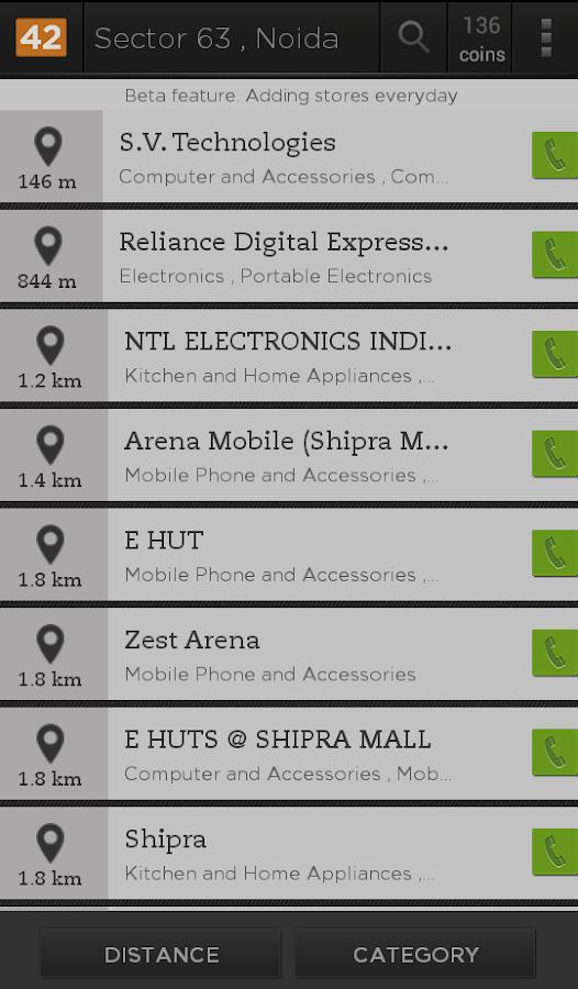 Reviews42 Price Comparison App - screenshot