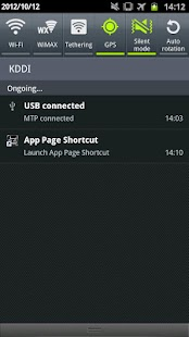 App Page Shortcut - screenshot thumbnail