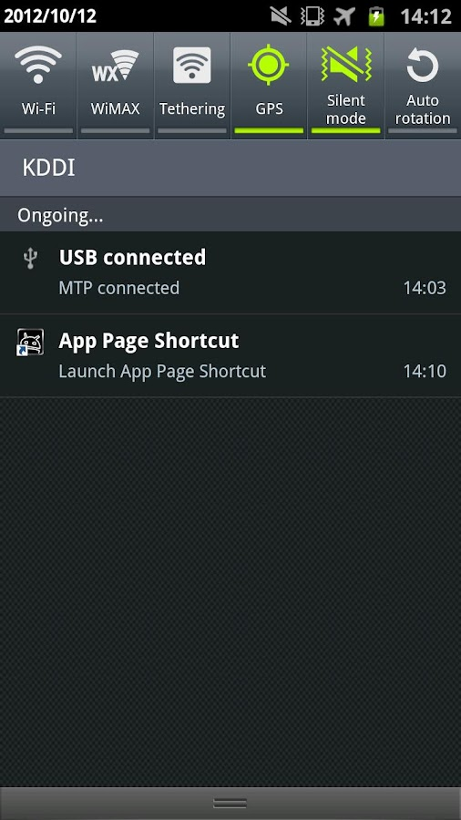 App Page Shortcut - screenshot