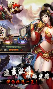 玩角色扮演App|MMO RPG 真神免費|APP試玩