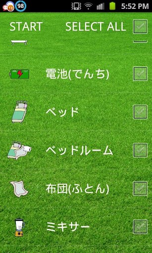 【免費教育App】Learning Home-APP點子