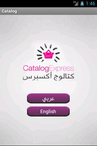Catalog Q8