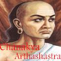 Chanakya Arthashastra logo