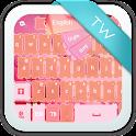 Pink Change Keyboard Theme icon