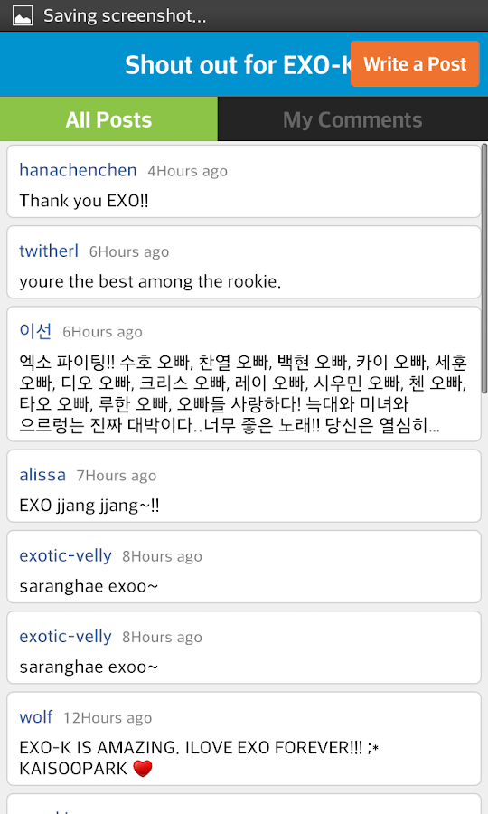 EXO-K Fandom - screenshot