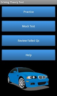 UK Driving Theory Test - screenshot thumbnail