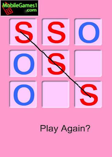 【免費解謎App】SOS oyunu-APP點子