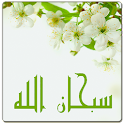 Flowers Islamic Livewallpaper icon