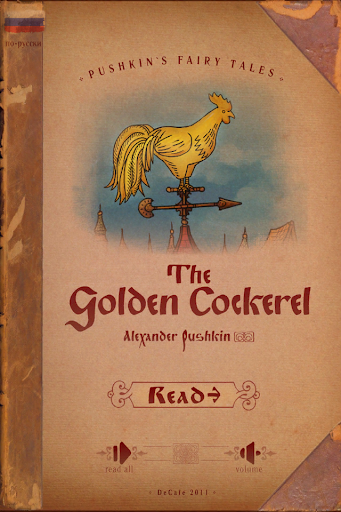 The Golden Cockerel