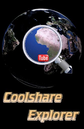 Coolshare Explorer