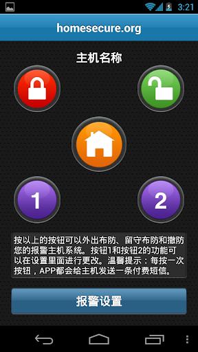 【免費工具App】豪恩LHD8003-APP點子
