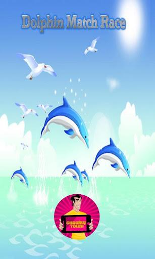 海豚兒童遊戲