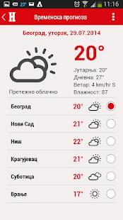Večernje Novosti- screenshot thumbnail