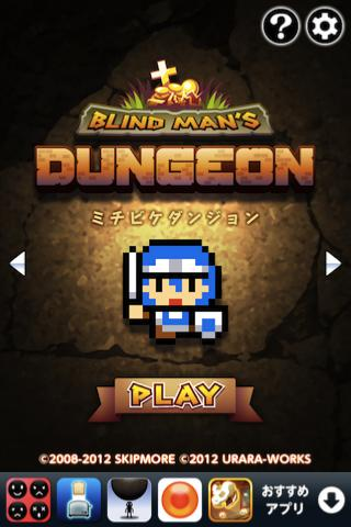 Blind Man's Dungeon - screenshot