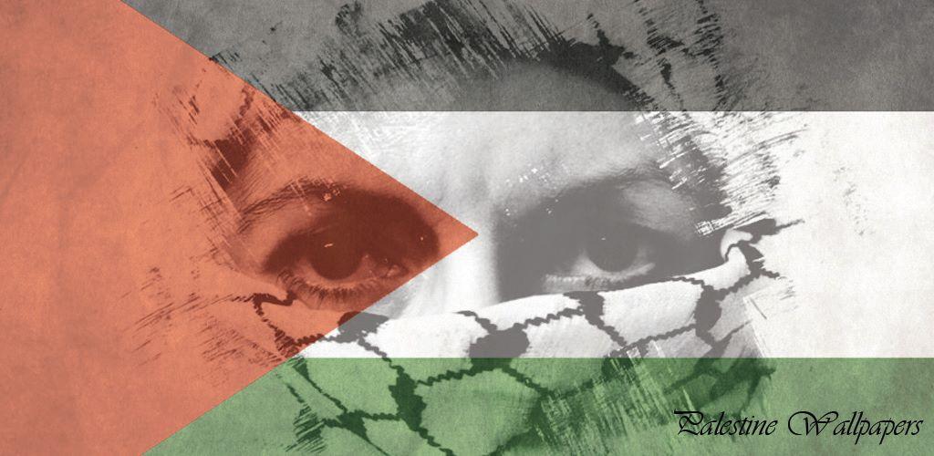 Descargar Palestine Wallpapers Apk última Versión 120 Para