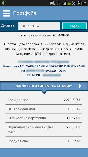 【免費財經App】ОББ Асет Мениджмънт-APP點子
