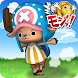 ONE PIECE RUNNING Chopper Android
