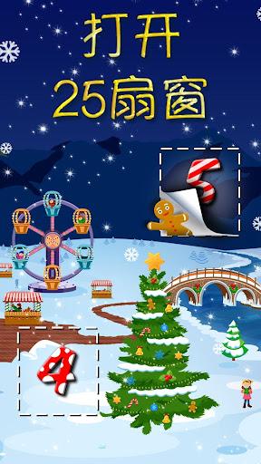 聖誕節倒計時2015 - 25個聖誕應用