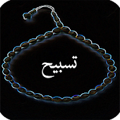 Tasbih Counter