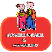 Japanese Phrases & Vocabulary