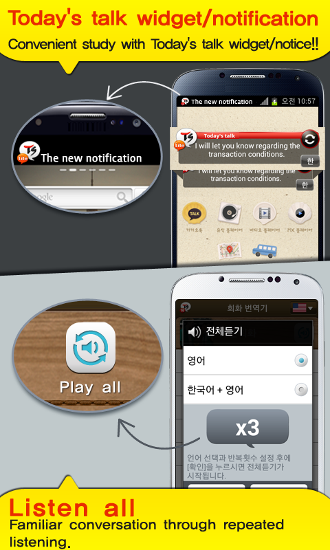 TS Translator - screenshot