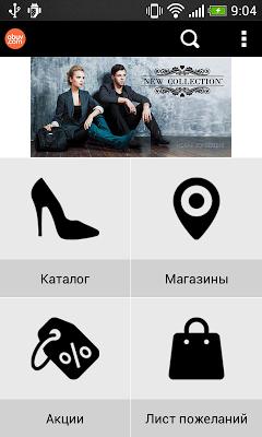 Obuv.com - screenshot