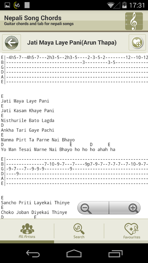 Nepali Song Chord- screenshot