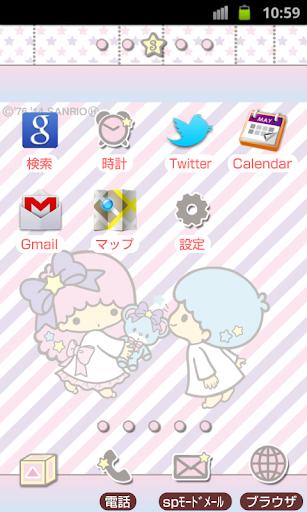 無料个人化Appのキキ&ララきせかえホーム(TS36) 記事Game