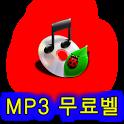 딸콩 Mp3 무료 벨 제작소 (벨소리,알림음,다운로드) icon