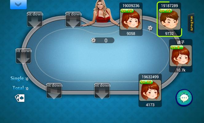 Texas Hold'em Poker - screenshot