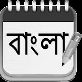 Bangla Pad