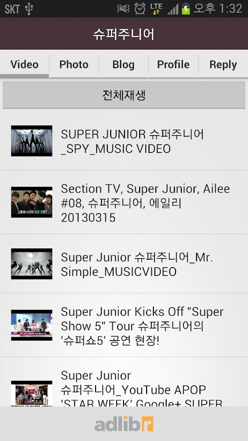 superjunior - video,photo,news - screenshot
