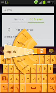 Gold Pure Keyboard - screenshot thumbnail