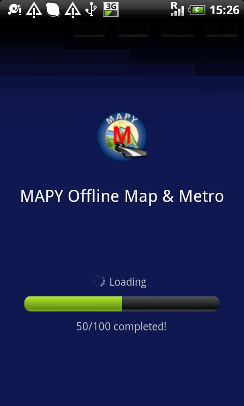 Shanghai offline map & metro- screenshot