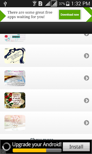 玩免費生活APP|下載صور خلفيات جمعة مباركة 2015 app不用錢|硬是要APP