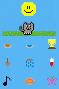 Pet Kitty Cat