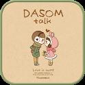Dasom love love Theme icon