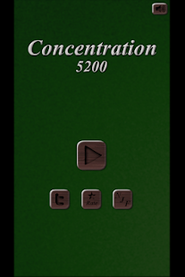 Concentration 5200- screenshot thumbnail
