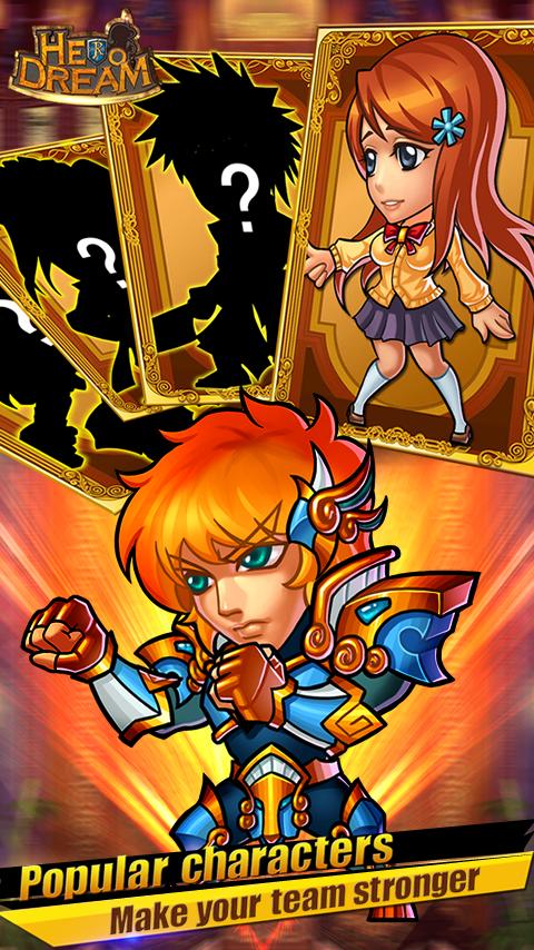 Hero Dream - screenshot