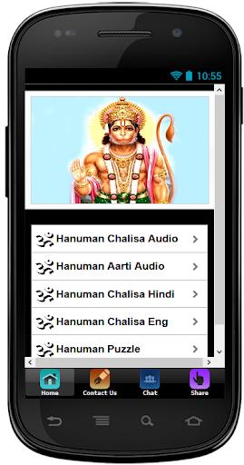 Hanuman Chalisa Audio And Text